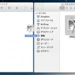 Macでスクリーンショットを撮る際に便利なショートカットキー