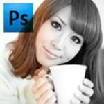 Photoshopの「チャンネルミキサー」で写真を白黒にする方法