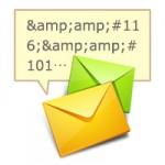 メールアドレスをメールアドレス収集ロボットに拾われにくくする方法