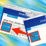 新しくなった、Jimdoで項目を移動させる「クリップボード」を使ってみての感想