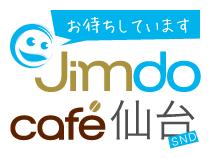 Jimdoカフェ 仙台