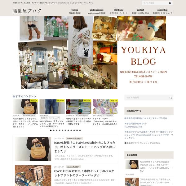 youkiya-blog