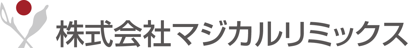 株式会社マジカルリミックス